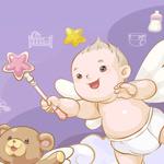Cuadro personalizado bebe nacimientos bautizos cumpleaños